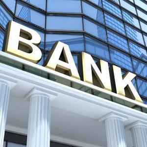 Банки Белокурихи