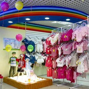 Детские магазины Белокурихи