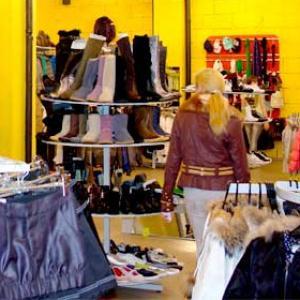 Магазины одежды и обуви Белокурихи