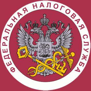Налоговые инспекции, службы Белокурихи