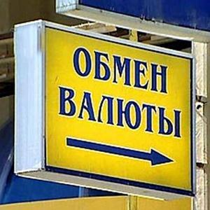 Обмен валют Белокурихи