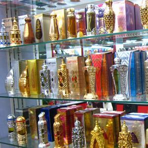 Парфюмерные магазины Белокурихи