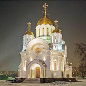 Религиозные учреждения Белокурихи