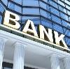 Банки в Белокурихе