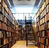 Библиотеки в Белокурихе