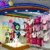 Детские магазины в Белокурихе