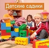 Детские сады в Белокурихе