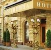 Гостиницы в Белокурихе