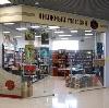 Книжные магазины в Белокурихе