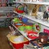Магазины хозтоваров в Белокурихе