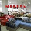Магазины мебели в Белокурихе