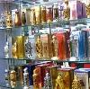 Парфюмерные магазины в Белокурихе