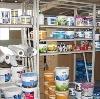 Строительные магазины в Белокурихе