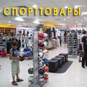 Спортивные магазины Белокурихи