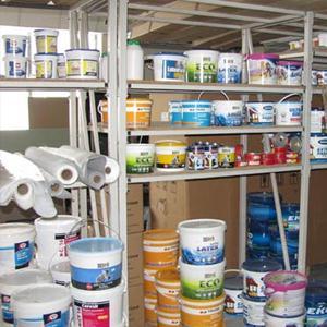 Строительные магазины Белокурихи