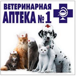 Ветеринарные аптеки Белокурихи